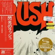 Rush, Rush [Japan Mini-LP] (CD)