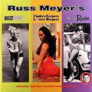 Various Artists, Russ Meyer's Mudhoney, Finders Keepers, & MotorPsycho [OST] (LP)