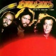 Bee Gees, Spirits Having Flown (CD)