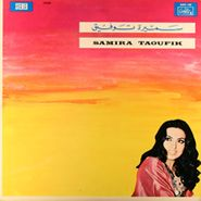 Samira Taoufik, Samira Taoufik (LP)