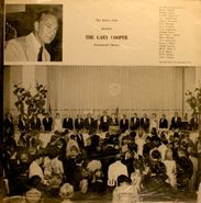 Various Artists, The Friars Club Presents The Gary Cooper Testimonial Dinner [Private Press] (LP)