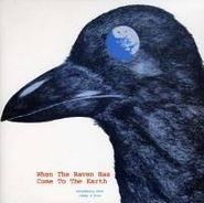 Strawberry Path, When The Raven Has Come To The Earth [Import, Limited Edition] (CD)