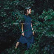 Miho Hazama, Dancer In Nowhere (CD)
