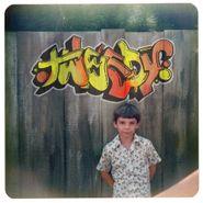 Tweedy, Sukierae (LP)