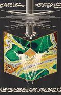 Shabazz Palaces, Lese Majesty (Cassette)