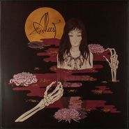 Alcest, Kodama [German Issue] (LP)