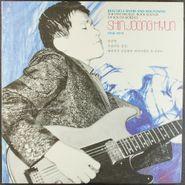 Shin Joong Hyun, Beautiful Rivers And Mountains: The Psychedelic Rock Sound Of South Korea's Shin Joong Hyun 1958-1974 (LP)