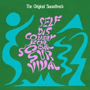 Various Artists, Self Discovery For Social Survival [OST] (LP)