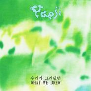 Yaeji, What We Drew [Transparent Yellow Vinyl] (LP)