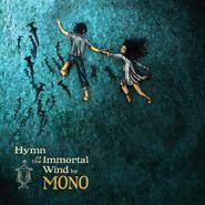 Mono, Hymn To The Immortal Wind [Green Marbled/Coke Bottle Blue Vinyl] (LP)