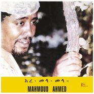 Mahmoud Ahmed, Ere Mela Mela [180 Gram Vinyl] (LP)
