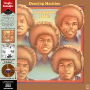 The Jackson 5, Dancing Machine [Brown Vinyl] (LP)