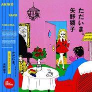 Akiko Yano, Tadaima. (LP)