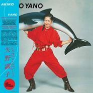 Akiko Yano, Iroha Ni Konpeitou (LP)