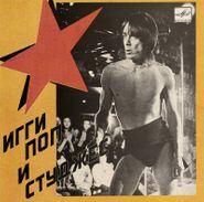 "Iggy Pop, Russia Melodia [Record Store Day] (7"")"
