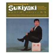 Kyu Sakamoto, Sukiyaki & Other Japanese Hits (LP)
