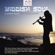 Various Artists, Yiddish Soul: Klezmer Music & Yiddish Songs [Box Set] (CD)