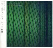 Toshi Ichiyanagi, Obscure Tape Music of Japan, Vol. 8: Electronic Field (CD)