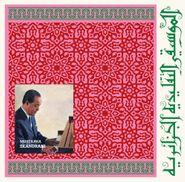 Mustapha Skandrani, Istikhbars & Improvisations (LP)