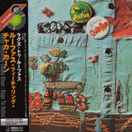 Rufus, Rags To Rufus [Mini-LP] [Import] (CD)