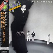 Rufus, Ask Rufus [Mini-LP] (CD)