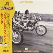 Flower Travellin' Band, Anywhere [Import] (CD)