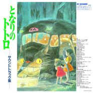Joe Hisaishi, My Neighbor Totoro [OST] (LP)