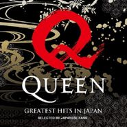 Queen, Greatest Hits In Japan (CD)