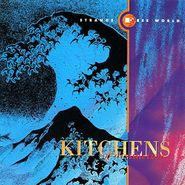 Kitchens of Distinction, Strange Free World (LP)