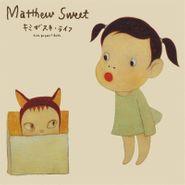 Matthew Sweet, Kimi Ga Suki * Raifu (LP)