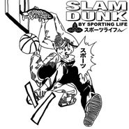 The Sporting Life, Slam Dunk (LP)
