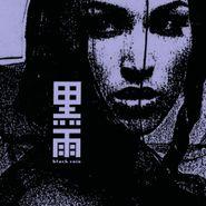 Black Rain, Dark Pool (LP)