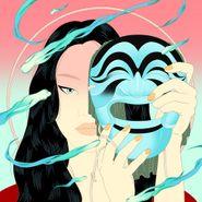 "Peggy GOU, Moment EP (12"")"