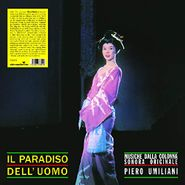 Piero Umiliani, Il Paradiso Dell'uomo [OST] (LP)