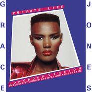 """Grace Jones, Private Life / She's Lost Control [Record Store Day] (12"""")"""