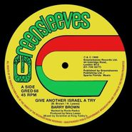 """Barry Brown, Give Another Israel A Try (12"""")"""