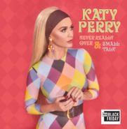 """Katy Perry, Never Really Over / Small Talk [Black Friday Orange Vinyl] (12"""")"""