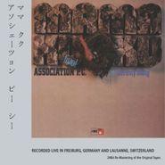 Jeremy Steig, Mama Kuku (CD)