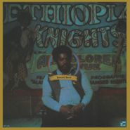 Donald Byrd, Ethiopian Knights (LP)