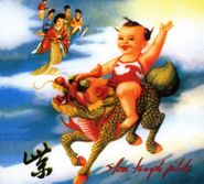 Stone Temple Pilots, Purple [Expanded Edition] CD)