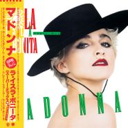 """Madonna, La Isla Bonita (Super Mix) [Record Store Day Green Vinyl] (12"""")"""