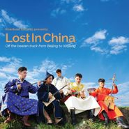 Various Artists, Lost In China (CD)