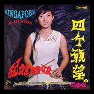 Various Artists, Singapore A-Go-Go [Record Store Day] (LP)