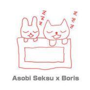 """Asobi Seksu, Split 7 (7"""")"""