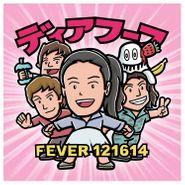 Deerhoof, Fever 121614 [Black Friday] (LP)