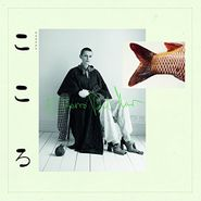 El Perro del Mar, KokoRo (LP)
