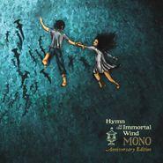 Mono, Hymn To The Immortal Wind [10th Anniversary Edition Colored Vinyl] (LP)