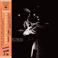 Miles Davis, Miles In Tokyo: Miles Davis Live In Concert [Black Friday] (LP)