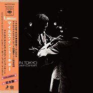 Miles Davis, Miles In Tokyo: Miles Davis Live In Concert (LP)