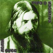 Type O Negative, Dead Again (CD)